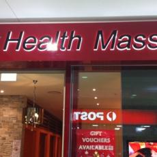 Lightbox - Health Massage